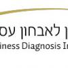 אתר המכון לאבחון עסקי מותאם נייד – לחץ כאן