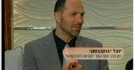 ראיון בערוץ 10 – 5 הטעויות בפתיחת עסק
