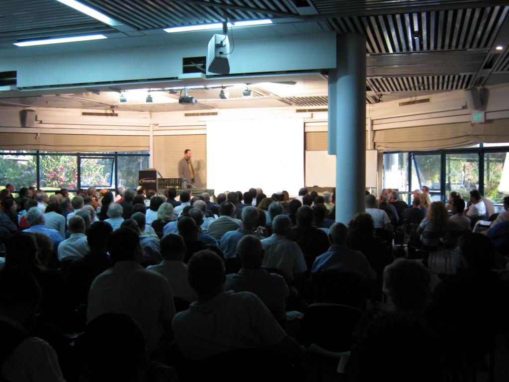 יובל יבנקובסקי - המכון לאבחון עסקי - בהרצאה